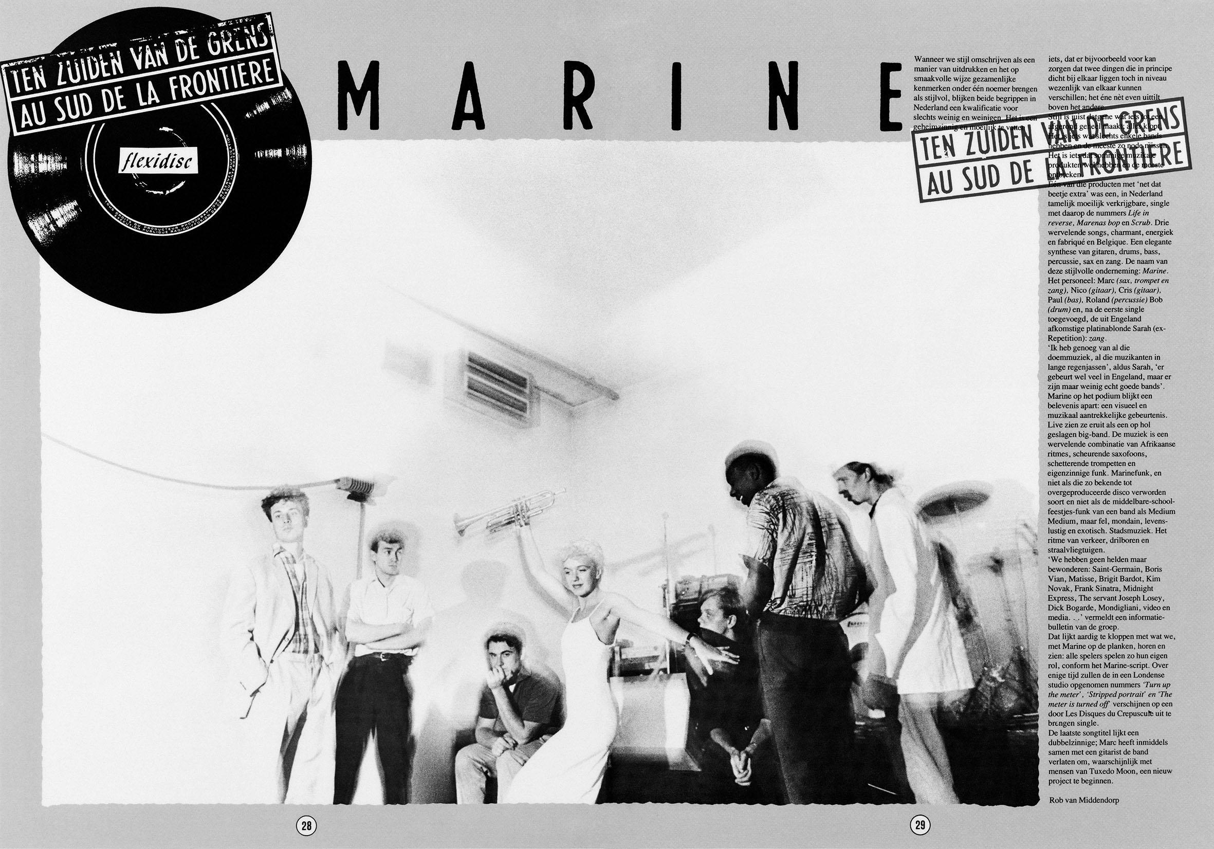 Vinyl - Marine